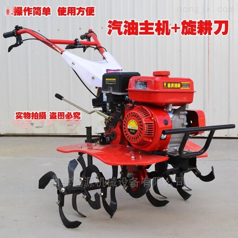 田地用小型微耕机 微型汽油除草松土机