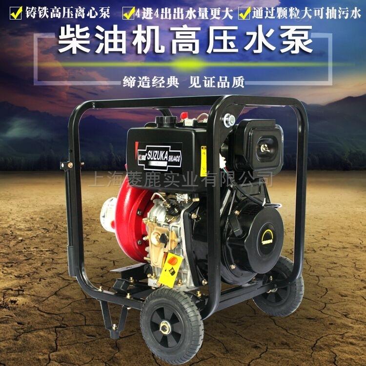 法兰接口4寸柴油机高压泵SHL44CG40CG