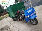 节药成本的牧场投料机 北京牧场撒料车厂家