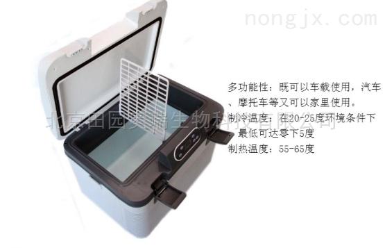 17度恒温猪精运输箱保温箱