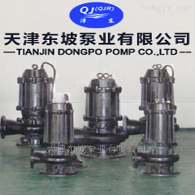 矿用潜水排污电泵
