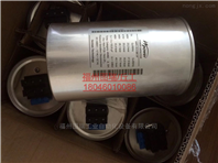英博UHPC-33.4-480-3P安全補償電容器