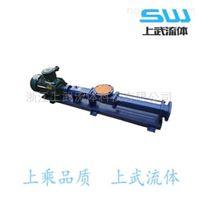防爆螺杆泵