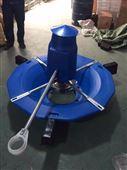 鱼塘两用曝气涌浪式增氧机