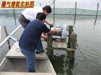 鱼塘曝气式增氧机