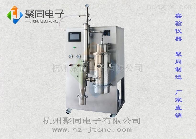 長春氣流式噴霧干燥機JT-8000Y長期現貨
