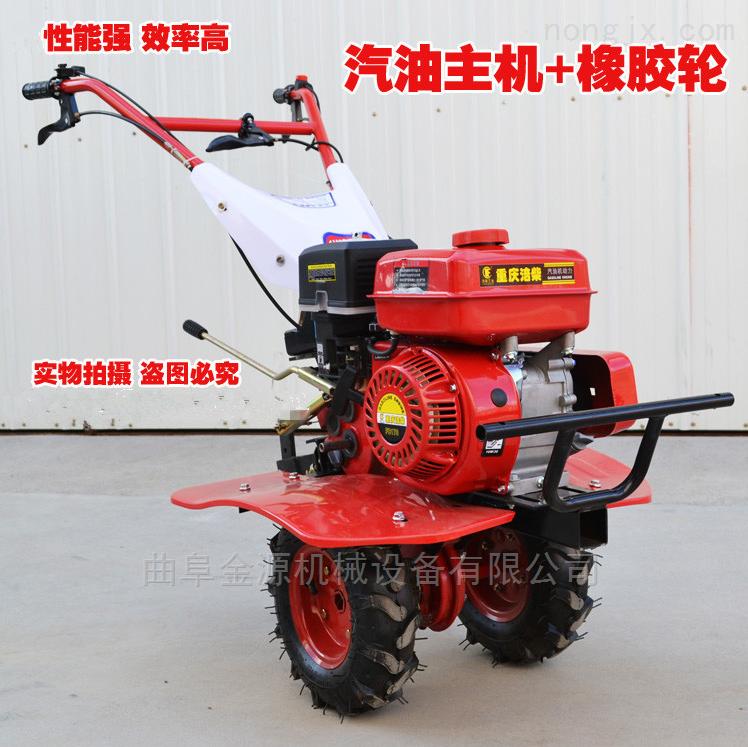 5.5马力小型旋耕机 手推式小型微耕机