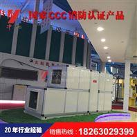 ZK组合式空调◇机组_中央空调主机
