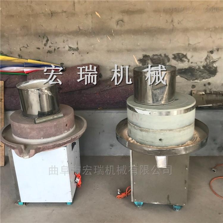 全自动电动面粉石磨机