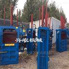 xnjx-10贵州废品液压打包机供应废纸废料压包机价格
