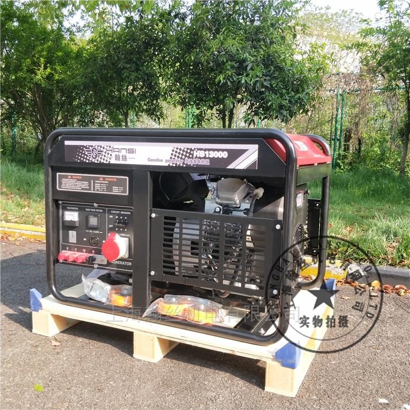 380V10KW双缸汽油发电机