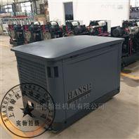 双电压20KW静音汽油发电机