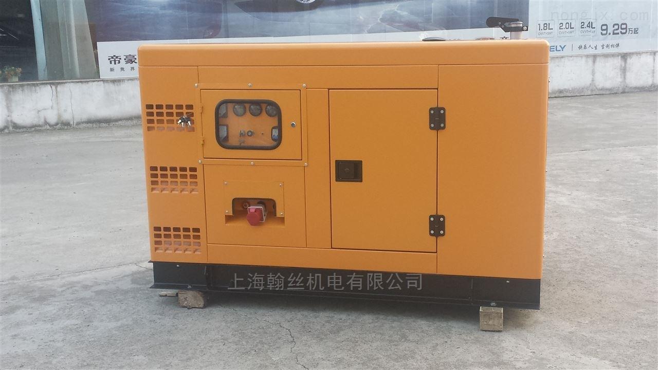 供应HANSI翰丝HS20KVA-15KW20KVA柴油发电机价格