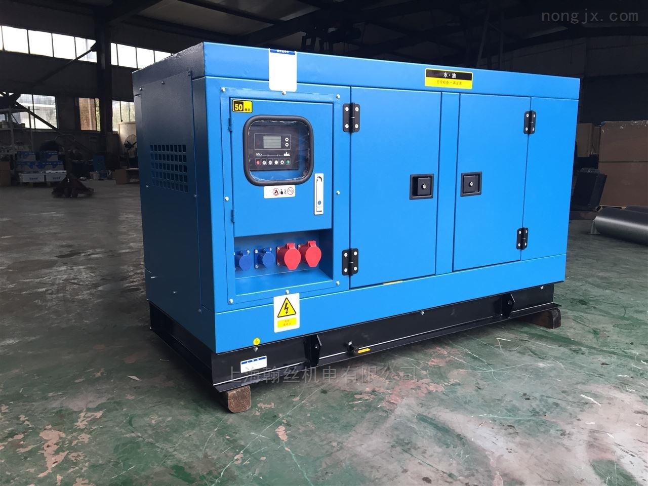 通信用12kw小型柴油發電機