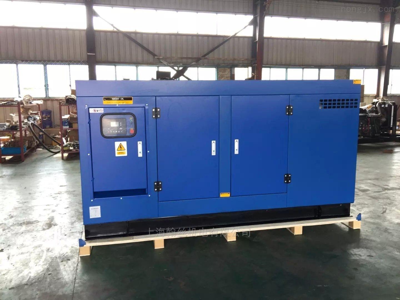 30千瓦HS40KVA柴油发电机