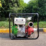HS30HX高壓款3寸小型汽油機水泵