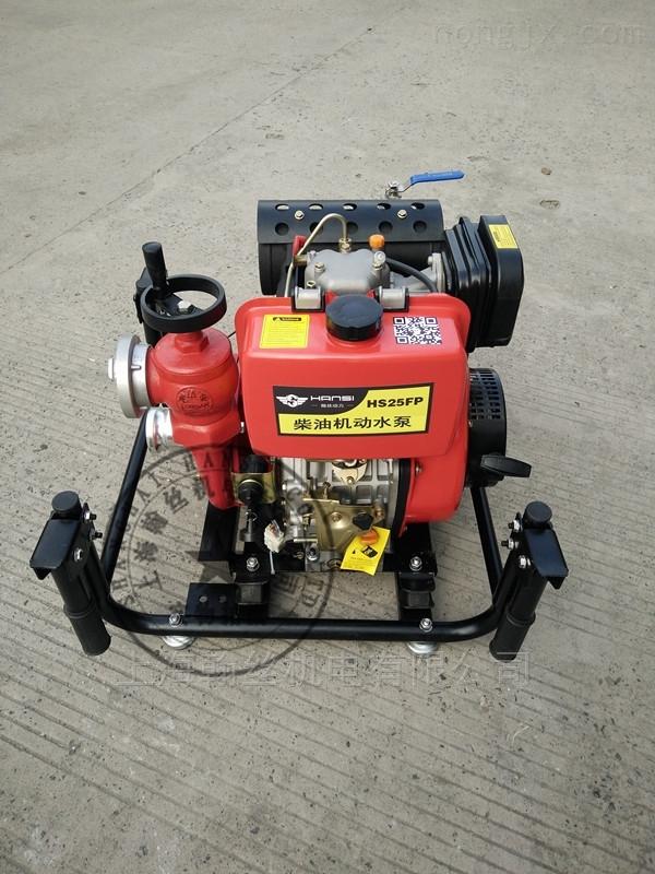 供应手抬式2.5寸柴油消防用泵