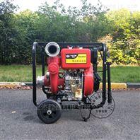 HS30FP消防型柴油机水泵