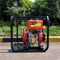 戶外用2寸柴油機小水泵