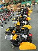 柴油TCC175马路切割机价格