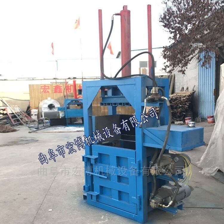 油漆桶压缩机 金属废料打包机 木屑压块机