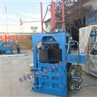 废铝打包机 80吨废铝包花絮铁压块机