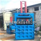 废钢丝压块机 200升油漆桶压扁机价格