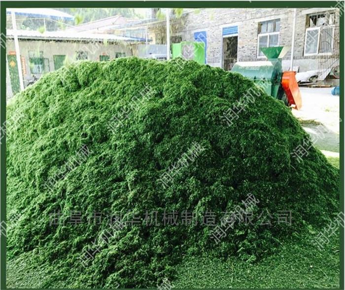 移动式多用途铡草机 秸秆牧草粉碎揉丝机