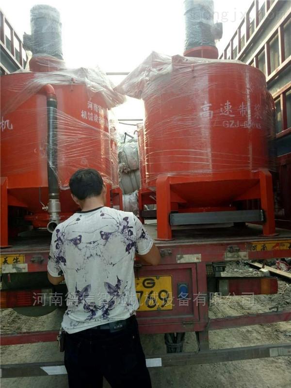 温州高速涡流搅拌制浆机
