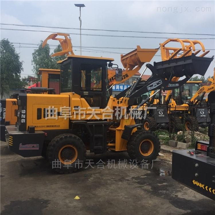 抓木机轮式挖掘装载机多少钱鲁宇重工设备