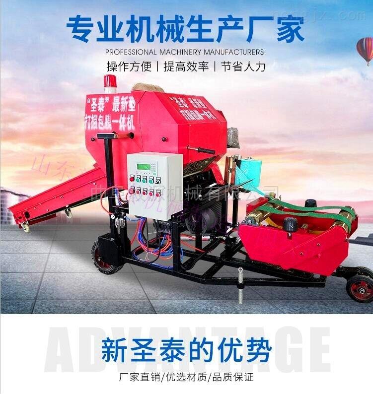 新鲜玉米秸秆打捆包膜机  全自动青贮打捆机