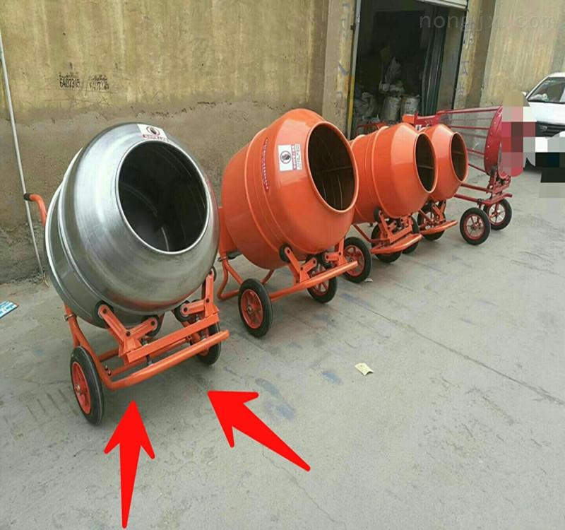 230L手推式水泥混凝土搅拌机