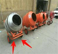 汽油手推式砂浆搅拌�机 水◎泥拌灰浆机