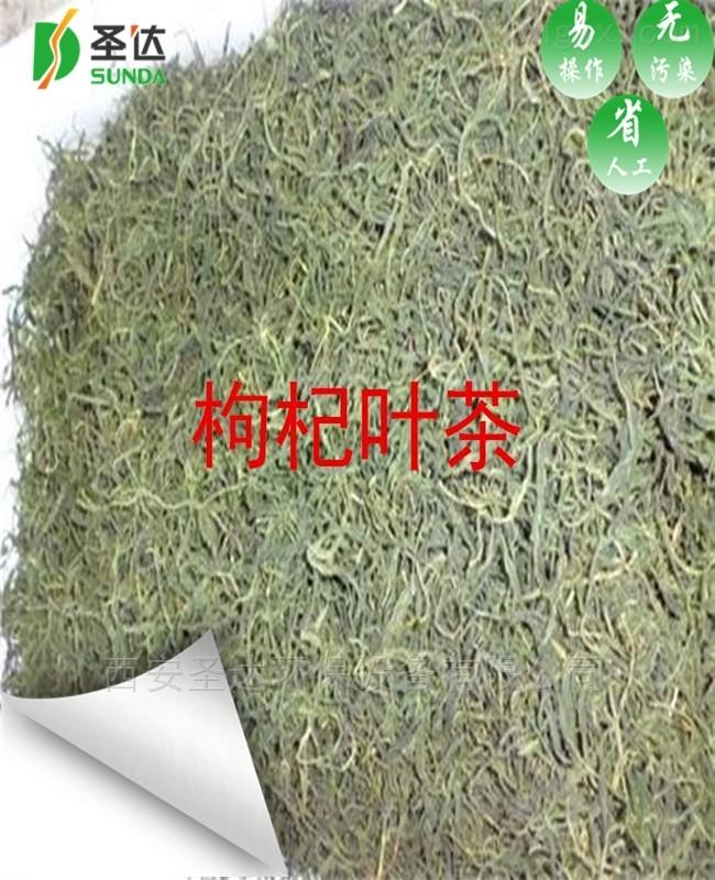 陕西绿茶枸杞芽杀青机微波杀青设备优惠多多