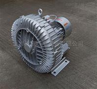 环型风机-高压环型鼓风机