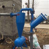 山东自动排污过滤器供应