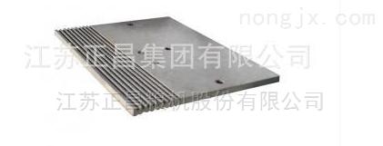 正昌集团 锤片粉碎机耐磨衬板 原厂原装