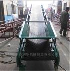 工厂直销砂石输送机 移动式防滑皮带机