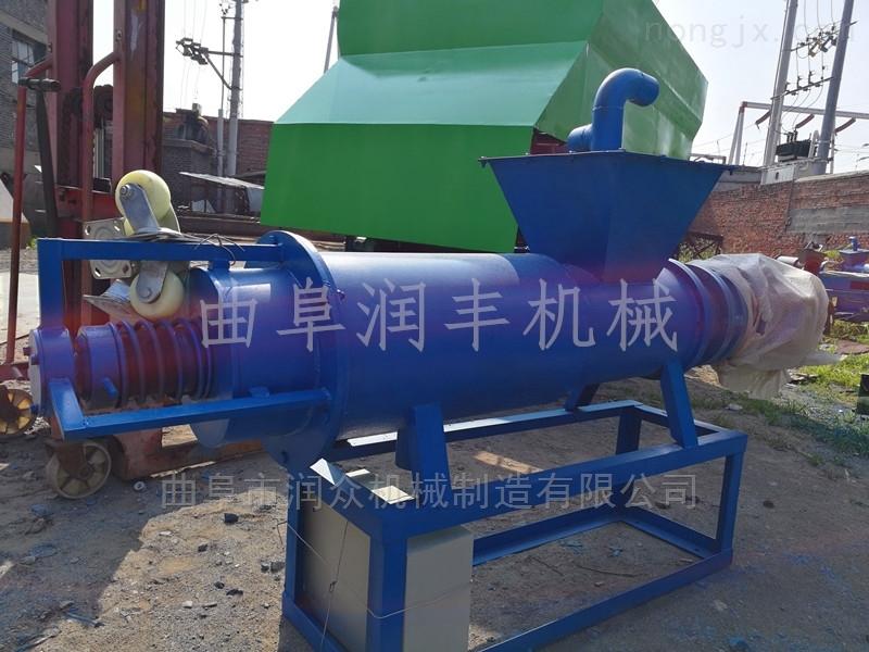 RZ-FLJ-3-固液粪便挤干机 螺旋式污水残渣分离机