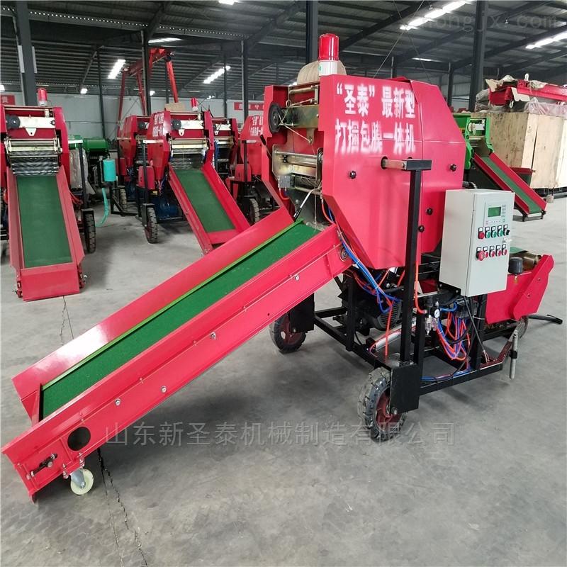 生产效率高玉米秸秆打捆包膜机 青贮秸秆包膜机