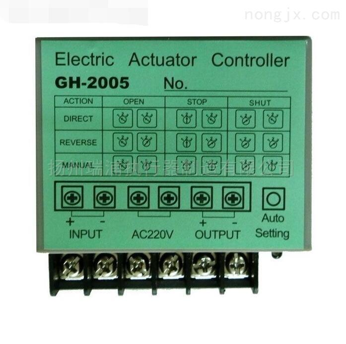 GH-2005电动执行器伺服控制器定位器4-20mA