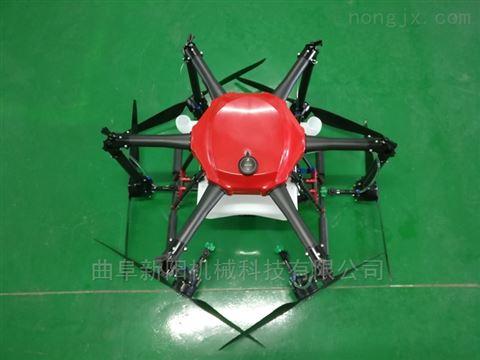 农林植保无人机生产基地