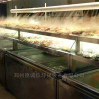超市喷雾加湿器效果