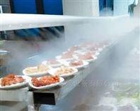 蔬菜展架喷雾设备多少钱