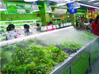 生鲜超市蔬菜保鲜方式—雾化加湿器