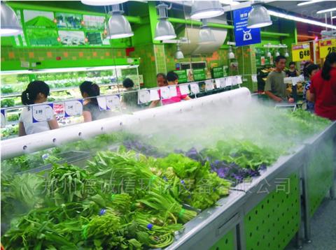 果蔬保鲜喷雾设备 超市蔬菜加湿机