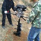 小汽油机手扶式植树钻坑机