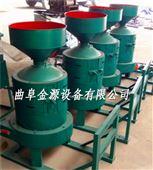 小型水稻加工设备 多功能立式小麦碾米机