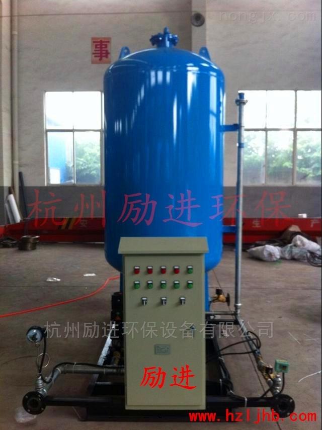 供暖系統落地式膨脹水箱膨脹罐
