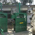 FX-DBJ废旧薄膜压包机 大料箱油桶压块机促销